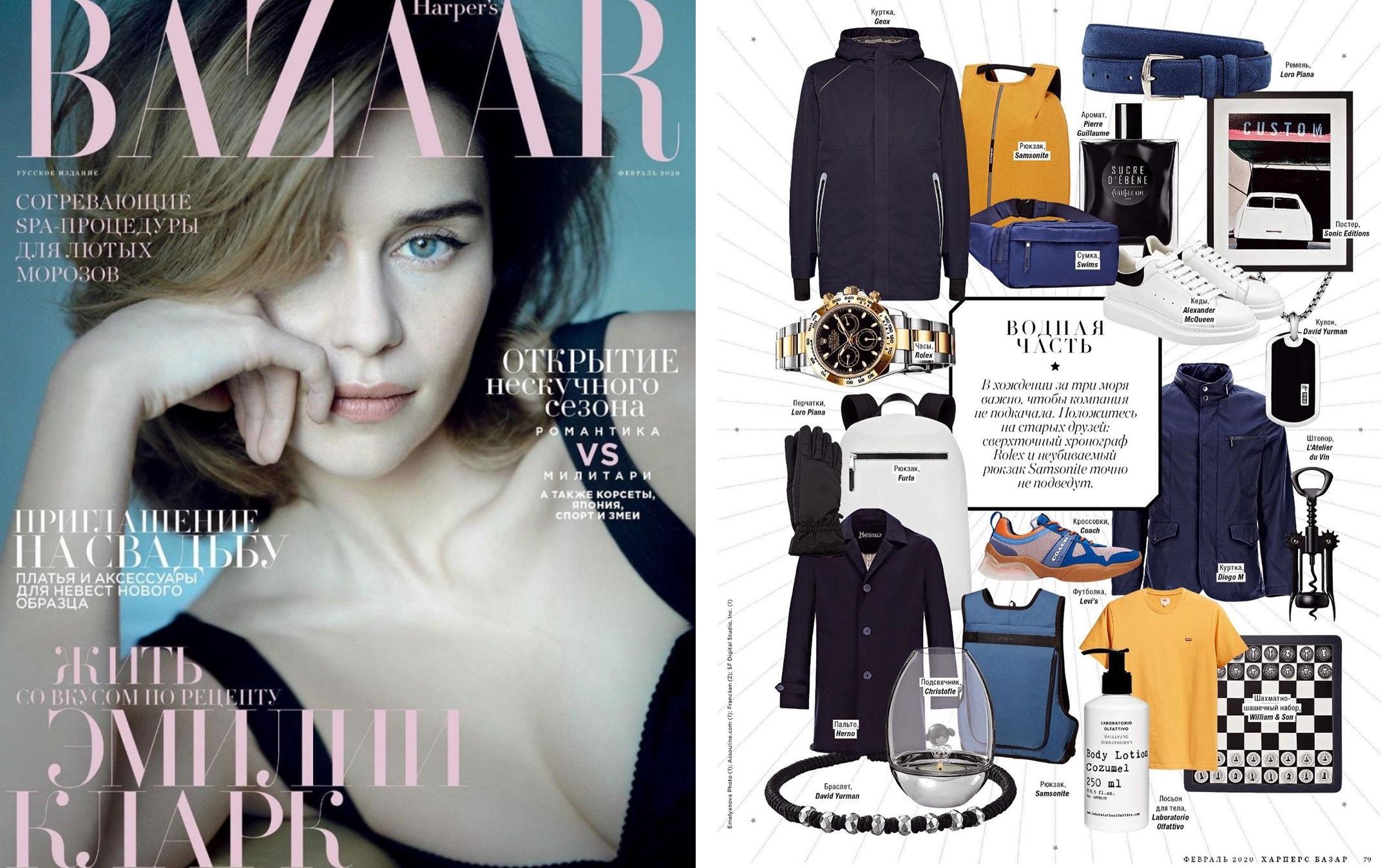 Sucre d Ebene x Harpers Bazaar Russia