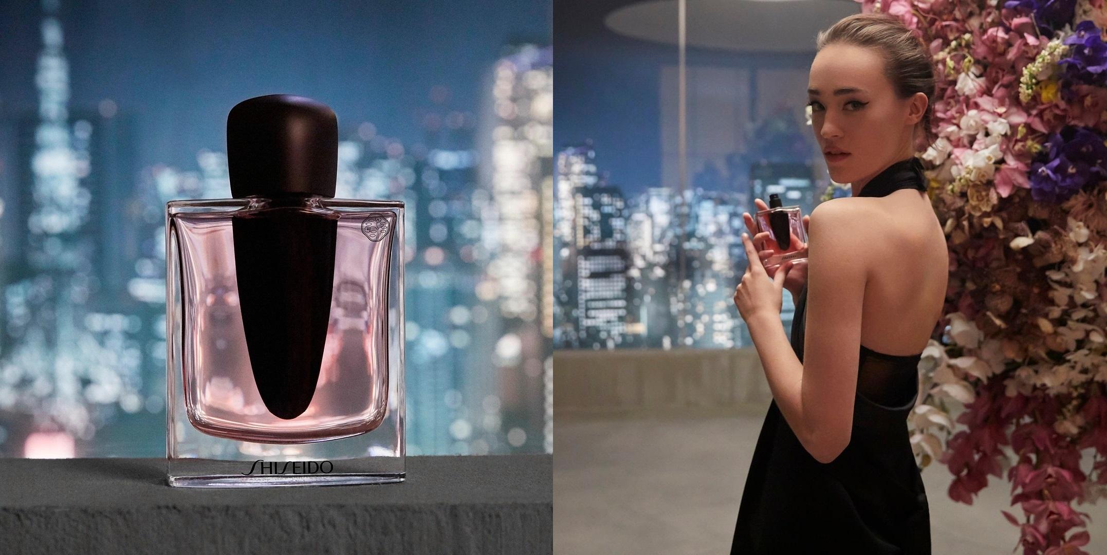 Shiseido Ginza Eau de Parfum